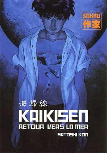 "ZOOM MANGA ""Kaikisen "" par Satoshi Kon (1963-2010)"
