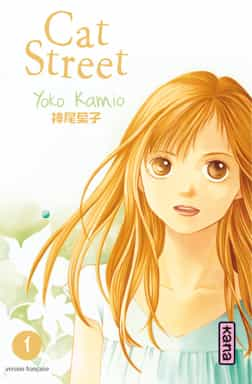 """Cat Street"" T1 & 2 par Yoko Kamio"