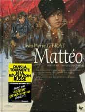 """""""Mattéo"""" T2"""