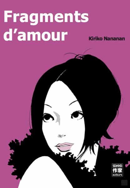 """Fragments d'amour"" par Kiriko Nananan"