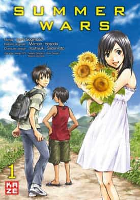 """Summer Wars"" par Iqura Sugimoto"