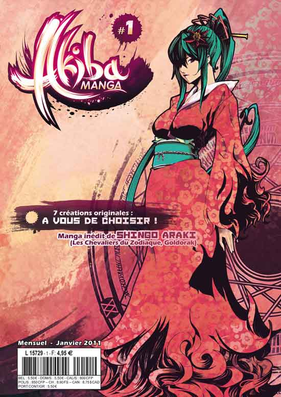 Akiba Manga n°1