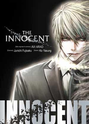 """The Innocent"" par Arad, Fujisaku et Yasung"