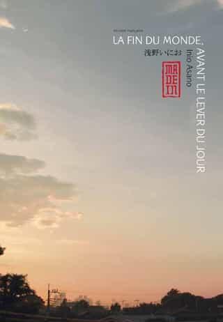 """""""La Fin du monde, avant le lever du jour"""" par Asano"""