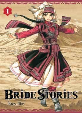 """""""Bride Stories"""" T1 par Kaoru Morie"""