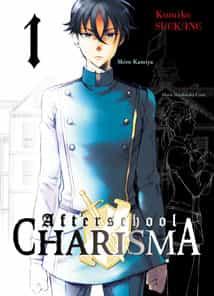 """AfterSchool Charisma"" T1 par Kumiko Suekane"