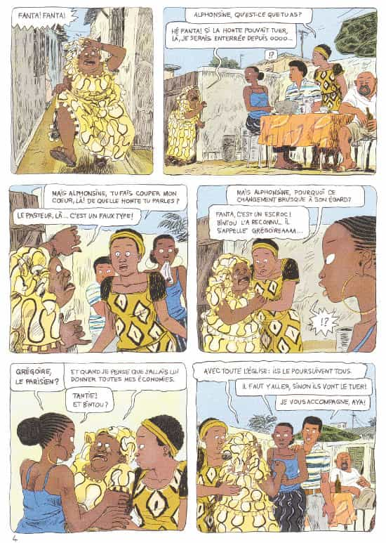 bande dessinée aya de yopougon